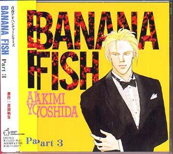 BANANA FISHの画像 p1_9